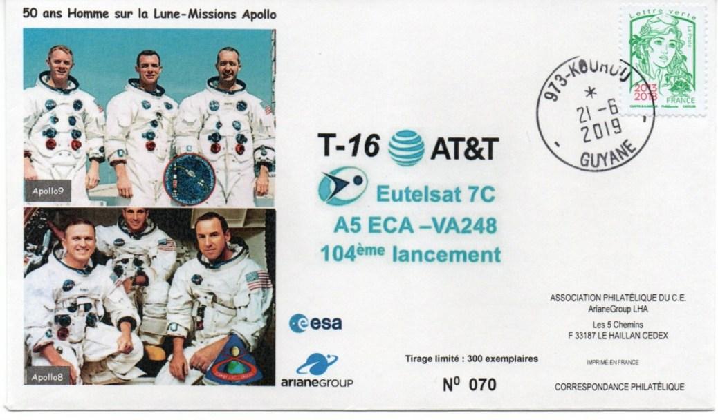 img20200212 19241570 - Lancement Ariane 5 vol VA 248 - 20 Juin 2019 - 18h45 hl -