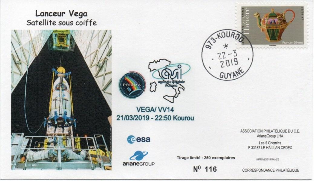 img20200212 19272158 - Lancement Vol VEGA VV14 - 21 Mars 2019 - 22h50 hl