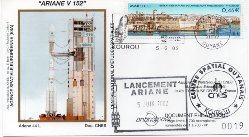img20200427 18134976 - Kourou (Guyane) Lancement Ariane 4 - 44L – Vol 152 - 05 Juin 2002 (Enveloppes Club Phila du CNES)