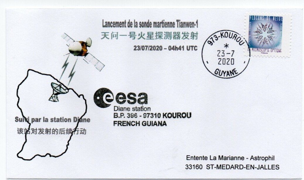 img20210709 12031475 - Suivi radar station Diane Kourou - Sonde Martienne Tianwen-1 (Chine) - 23 Juillet 2020 - 04h41 UTC.