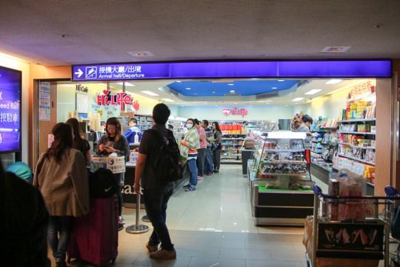 ด้ายซ้ายคือบูท Chunghwa Telecom