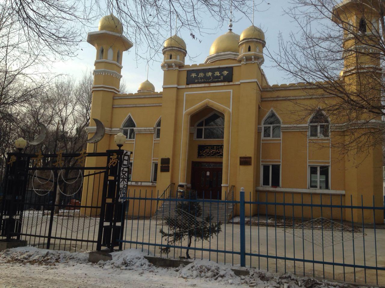 Mosque Harbin China
