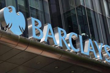Tarjeta crédito: La Audiencia de las Palmas condena a Barclays, a la cesionaria y a la aseguradora