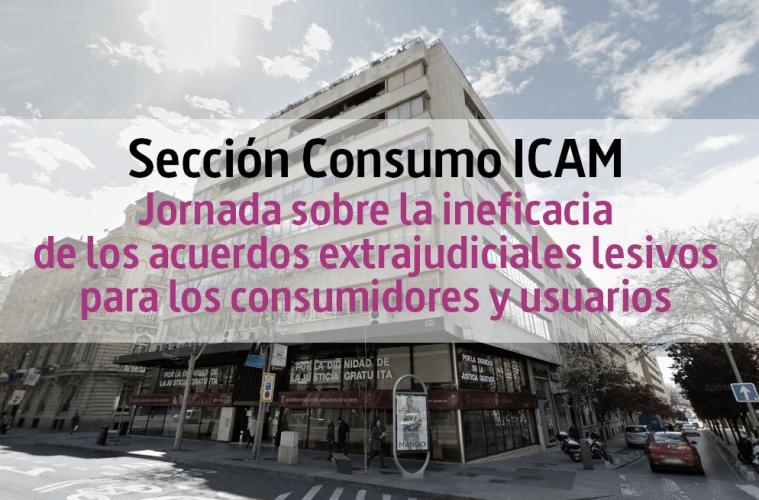 171107_CONSUMO-ICAM