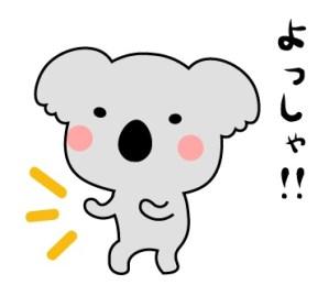 矯正治療はじめました。【大阪市都島区の歯医者 アスヒカル歯科】
