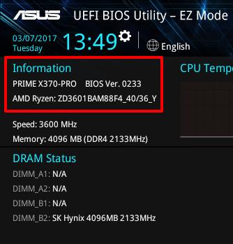 如何確認主機板的BIOS版本?