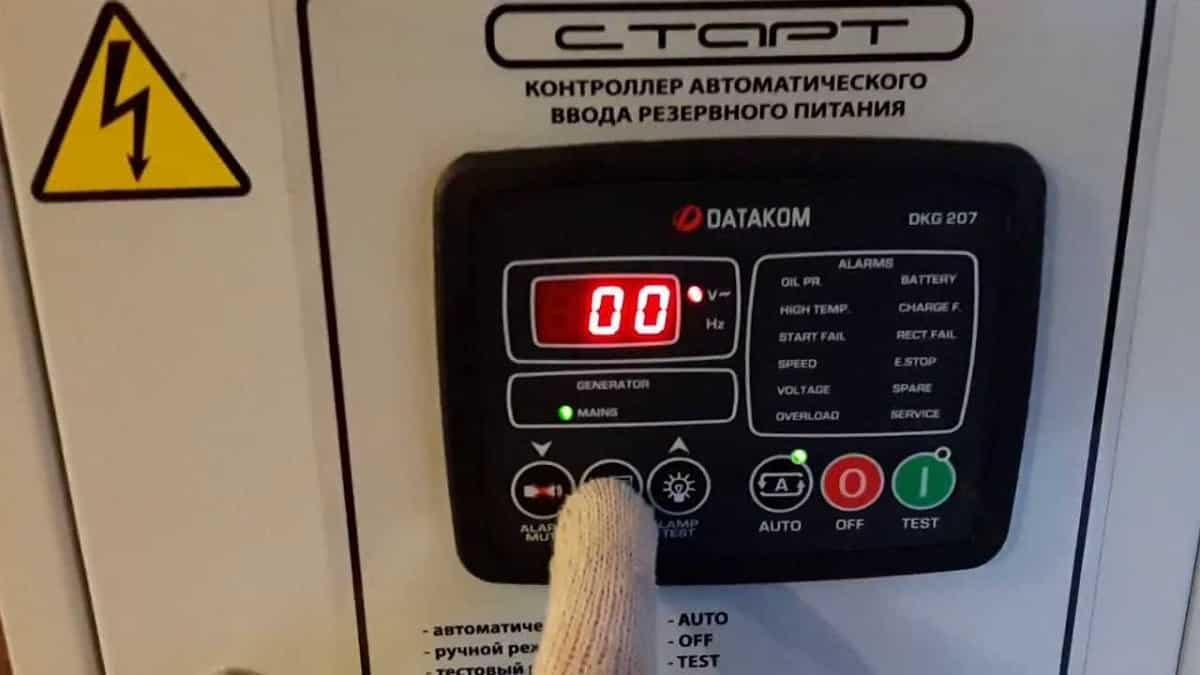Backup Power Control Panel