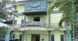 Baru Terungkap, Kenapa Gus Dur Tak Pernah Kunjungi Gedung PWNU Bali