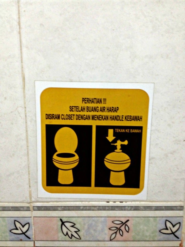 How to flush a toilet - Asian instructions