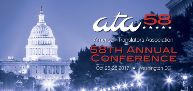 [ATA 58th Annual Conference banner]