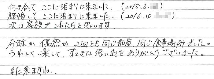 201610_02