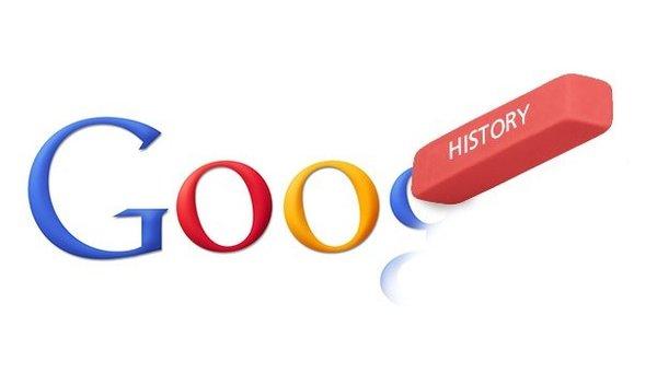 google silme