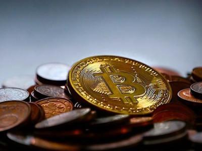 bitcoin hukuku