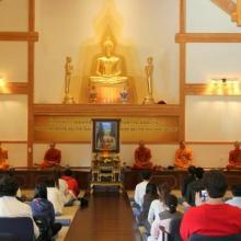 Inside Meditation Hall