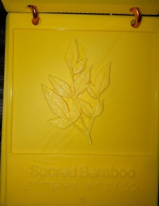3 D Print of Sacred Bamboo Leaf