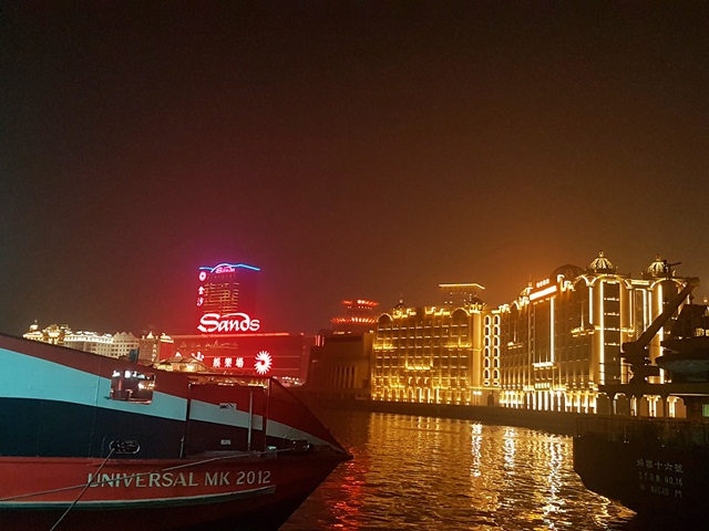 Macau Ferry Terminal at Night
