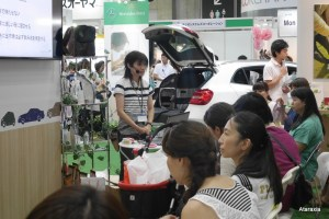 interpets2014_jul_27 (1)