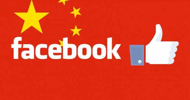 Facebook Shares User Data With Chinese Companies