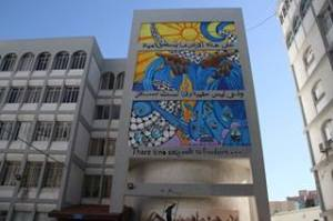 Maia Mural project