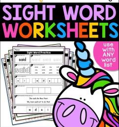 Editable Sight Word Worksheets - A Teachable Teacher [ 2249 x 1499 Pixel ]