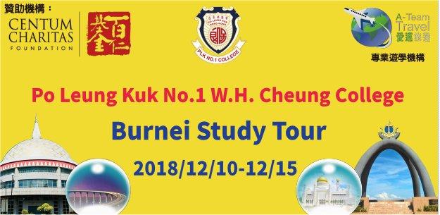 PLKCWH_Burnei_2018
