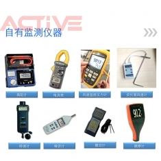 力技科技工程股份有限公司 - 上海富爾群機電工程