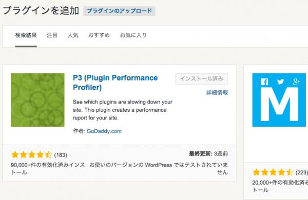 スクリーンショット 2015-05-10 0.51.29