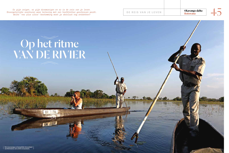 Okavango Delta | Atelier Africa Safaris