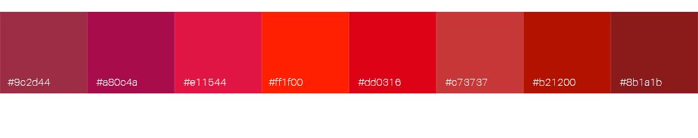 Bien choisir la couleur de son logo : le rouge