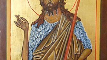 Permalien vers:St Jean Baptiste (15×17 cm)