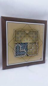 Printed Ceramic (40) Le Coeur de l'Etoile Atelier Khatt