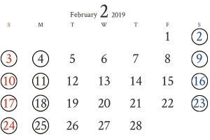 銀座店2月カレンダー