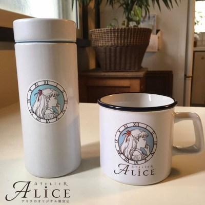 アリスのマグカップとミニボトル 写真