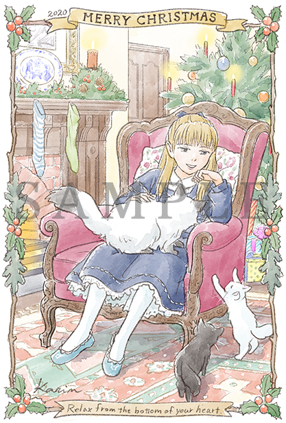 アリスのクリスマスカード(水彩画)