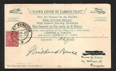 1930 papier de vol en solitaire Medley Bruce