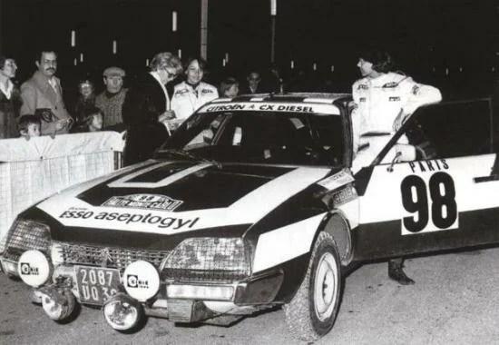 1978-Christine Dacremont Monte-Carlo-sur-CX
