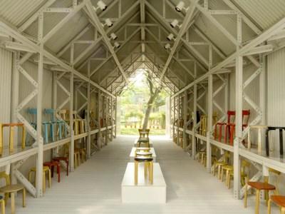 Artek Pavilion