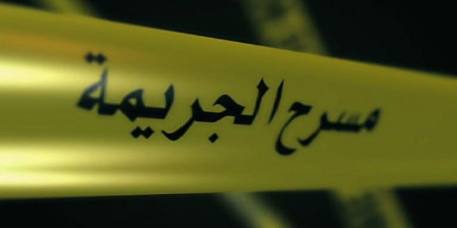 قتل امرأة في صحار والقبض على المتهم