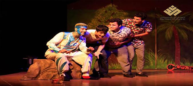 فرقة مسرح الدن