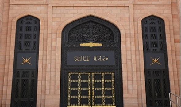 وزارة المالية توقع اتفاقية تأسيس مركز جديد