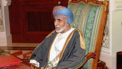 Photo of جلالة السلطان يهنىء أمير قطر