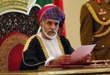 Photo of هيثم الرواس يكتب: والدنا قابوس بن سعيد قدوة السلام والحكمة