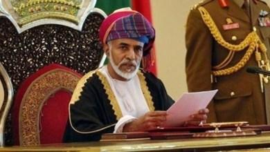 صورة منذ 46 عامًا: خطابٌ مكتوبٌ من السلطان قابوس لمستشاره الاقتصادي