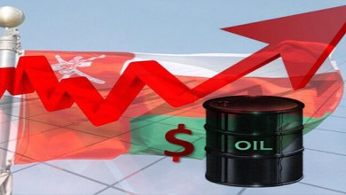 Photo of نفط عمان يرتفع أكثر من 20 سنتا