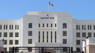 """Photo of الداخلية تحدد موعد انتهاء طلبات القيد في السجل الانتخابي لـ """"الشورى"""""""