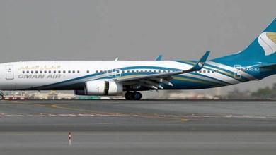 Photo of الطيران العماني يُعلّق رحلاته من وإلى إيران