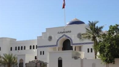 Photo of الأوقاف تصدر إعلانًا لشركات الحج