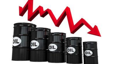 Photo of نفط عمان يواصل الانخفاض