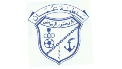 """Photo of نادي صور يستعين بـ """" اتحاد الكرة """" في قضية بني ياسين"""