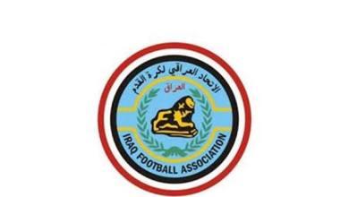 Photo of الاتحاد العراقي يحذر ناديا محليا من التعاقد مع أحد المحترفين